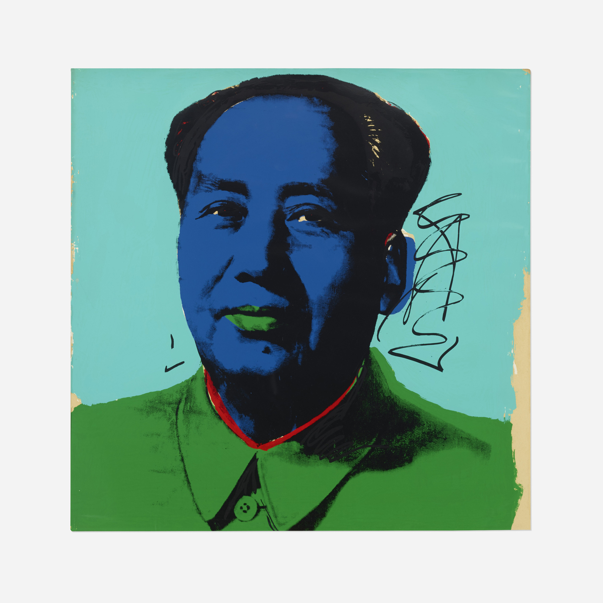 121: Andy Warhol / Mao (1 of 2)