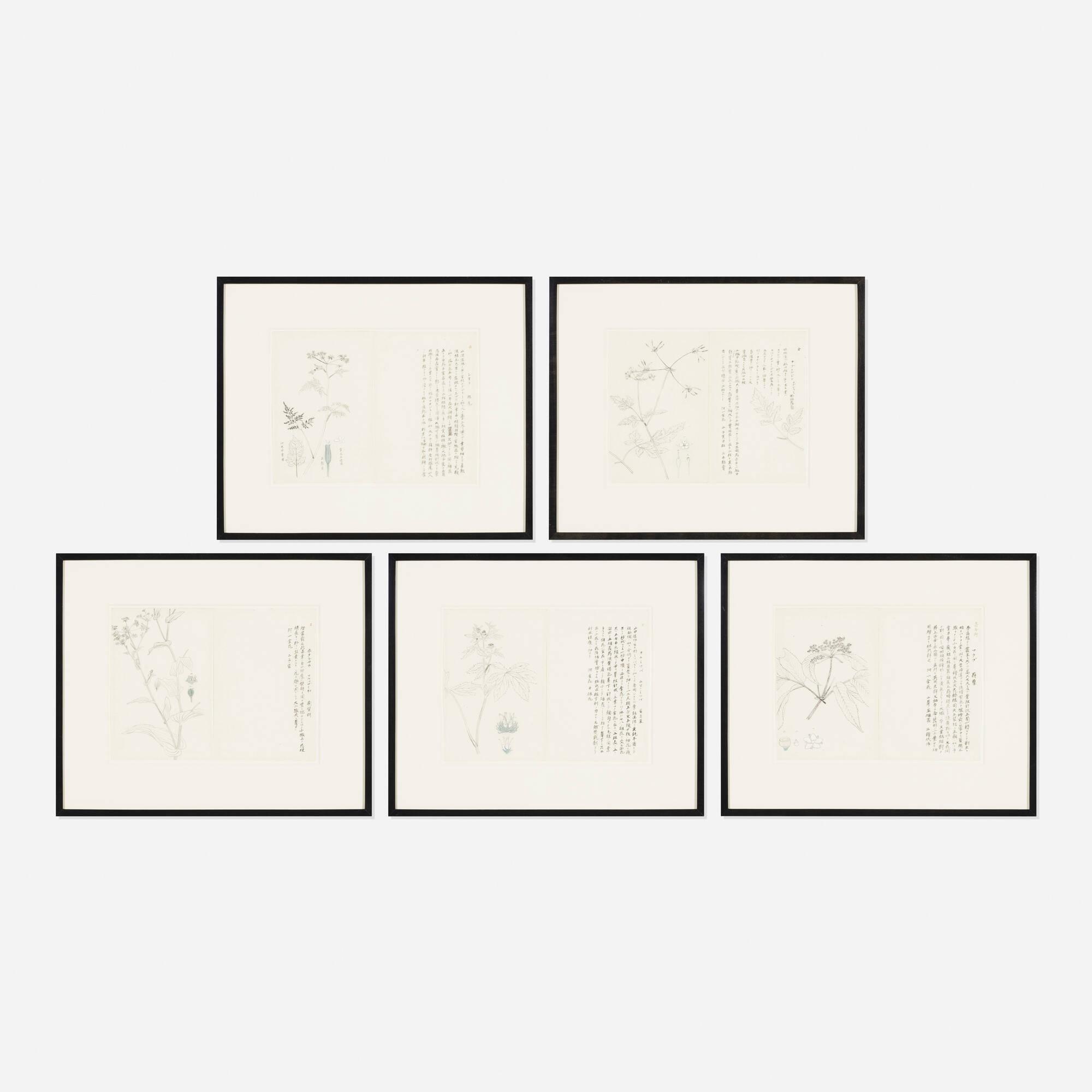 130: Japanese / botanical prints, set of six (1 of 3)
