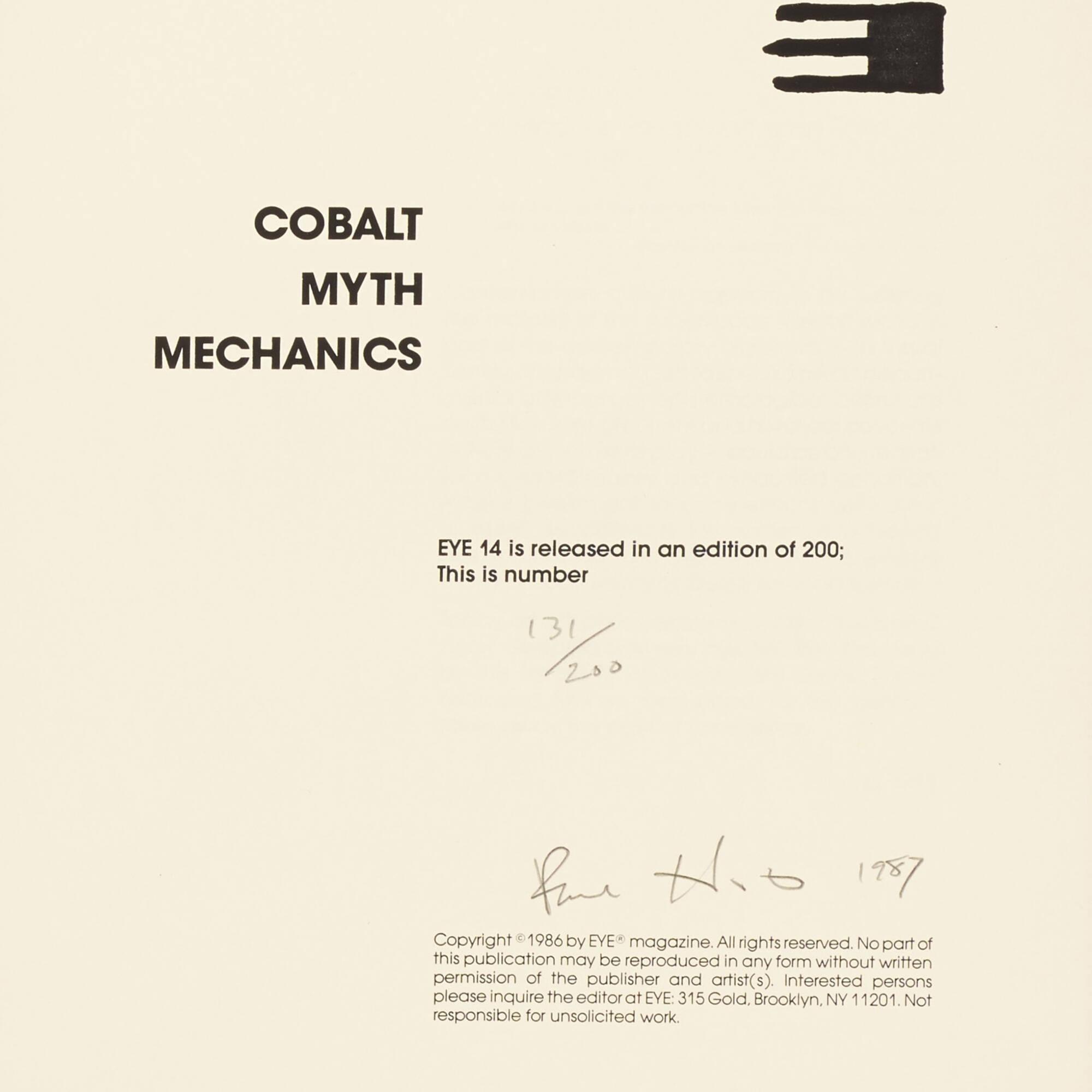 155: Various Artists including David Hammons / Eye Magazine #14: Cobalt Myth Mechanics (four examples) (2 of 6)