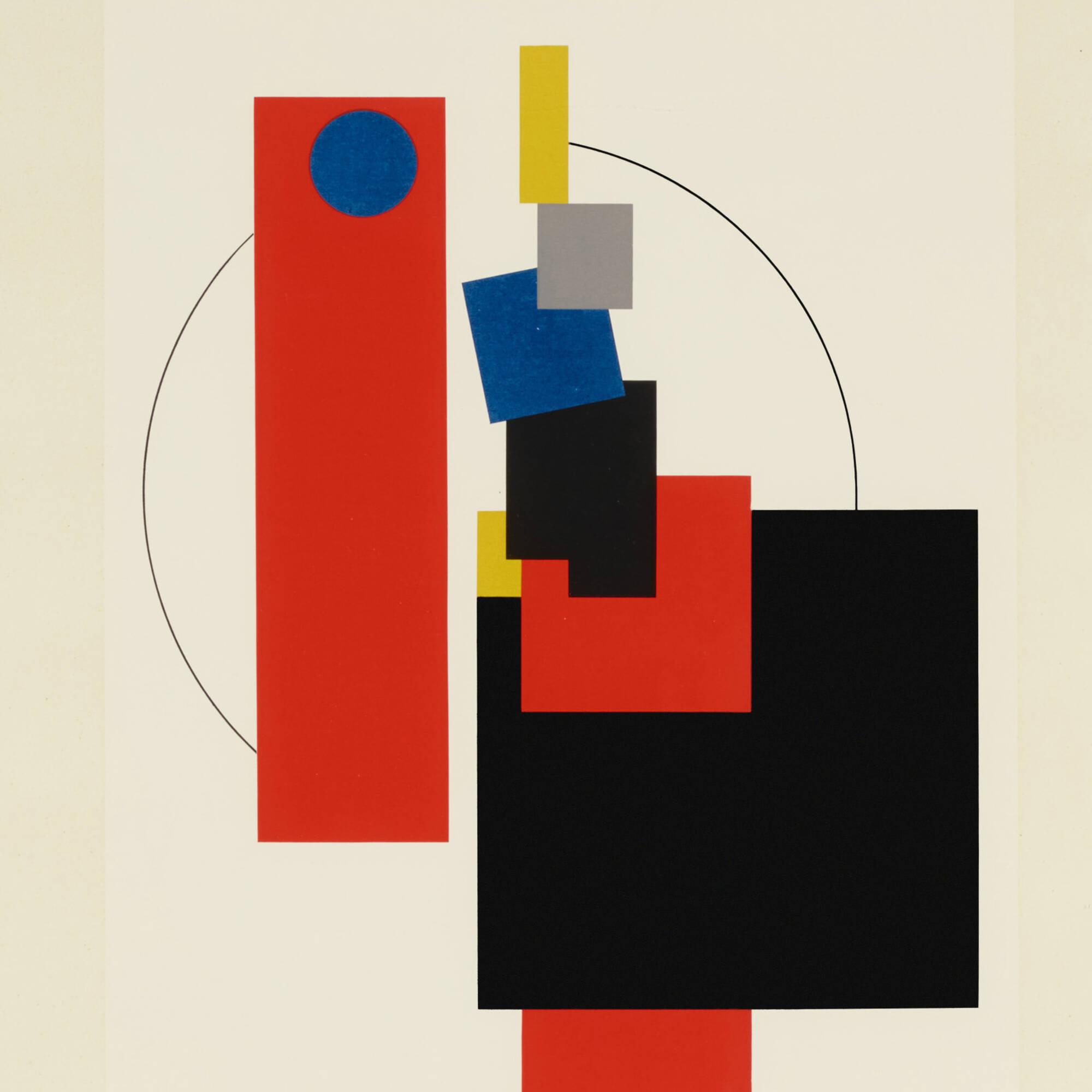 191: Lajos Kassak / Untitled (from the Bildarchitectur portfolio) (2 of 2)