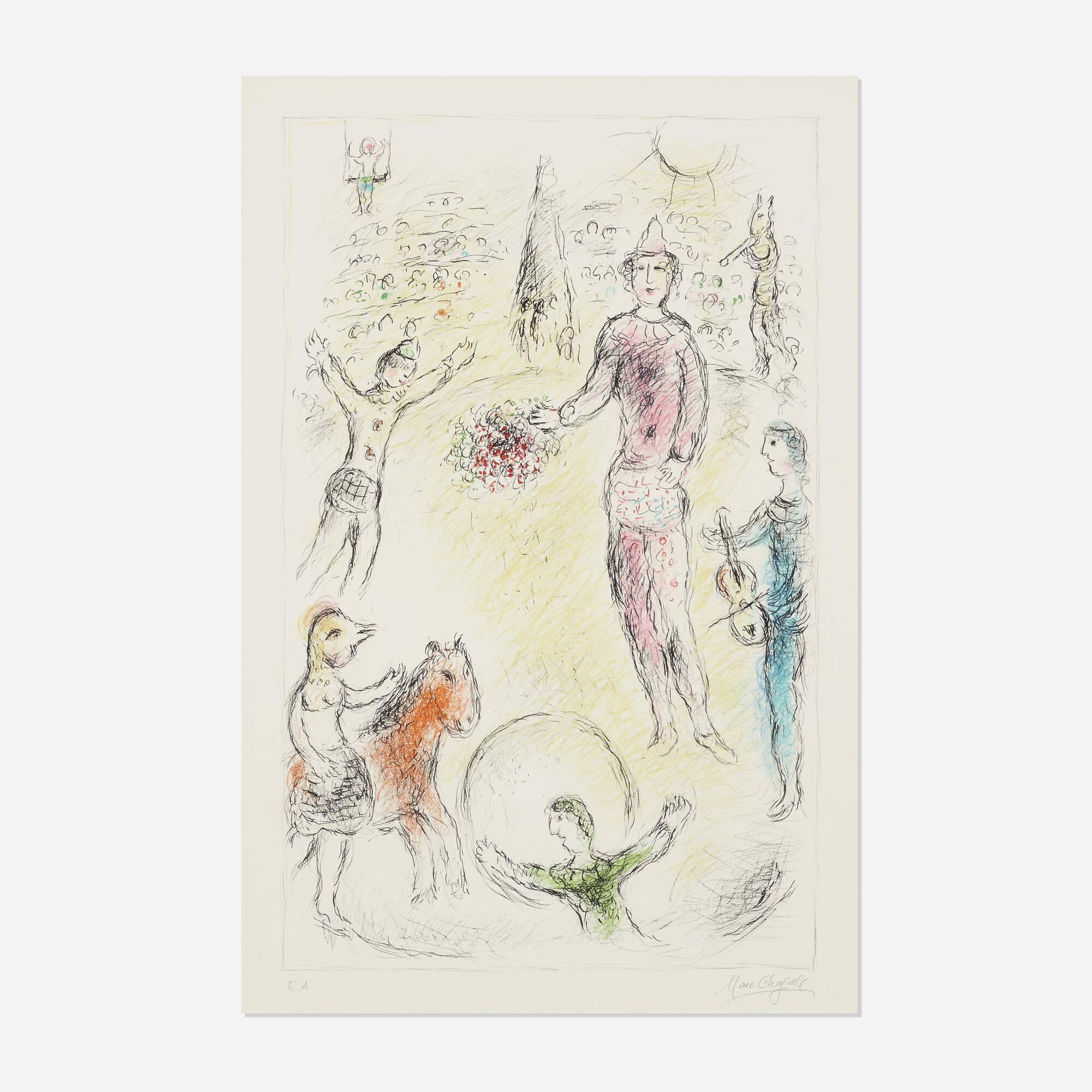 195: Marc Chagall / Musical Clowns (1 of 2)