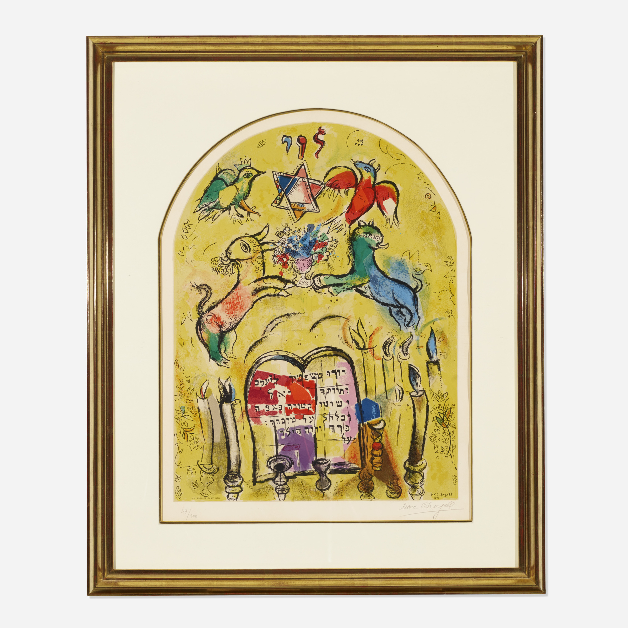 197: Charles Sorlier after Marc Chagall / Tribe of Levi (from Twelve Maquettes of Stained Glass Windows for Jerusalem) (1 of 1)