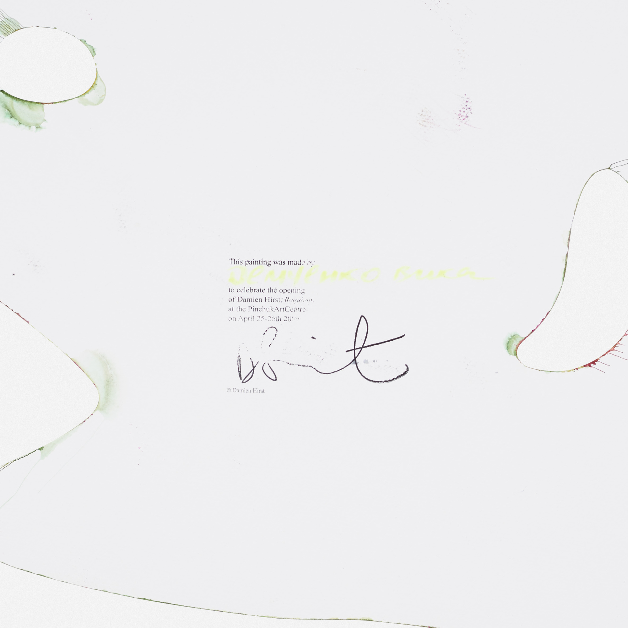 202 After Damien Hirst Shark Spin Painting Art Design 11 April 2019 Auctions Wright Auctions Of Art And Design