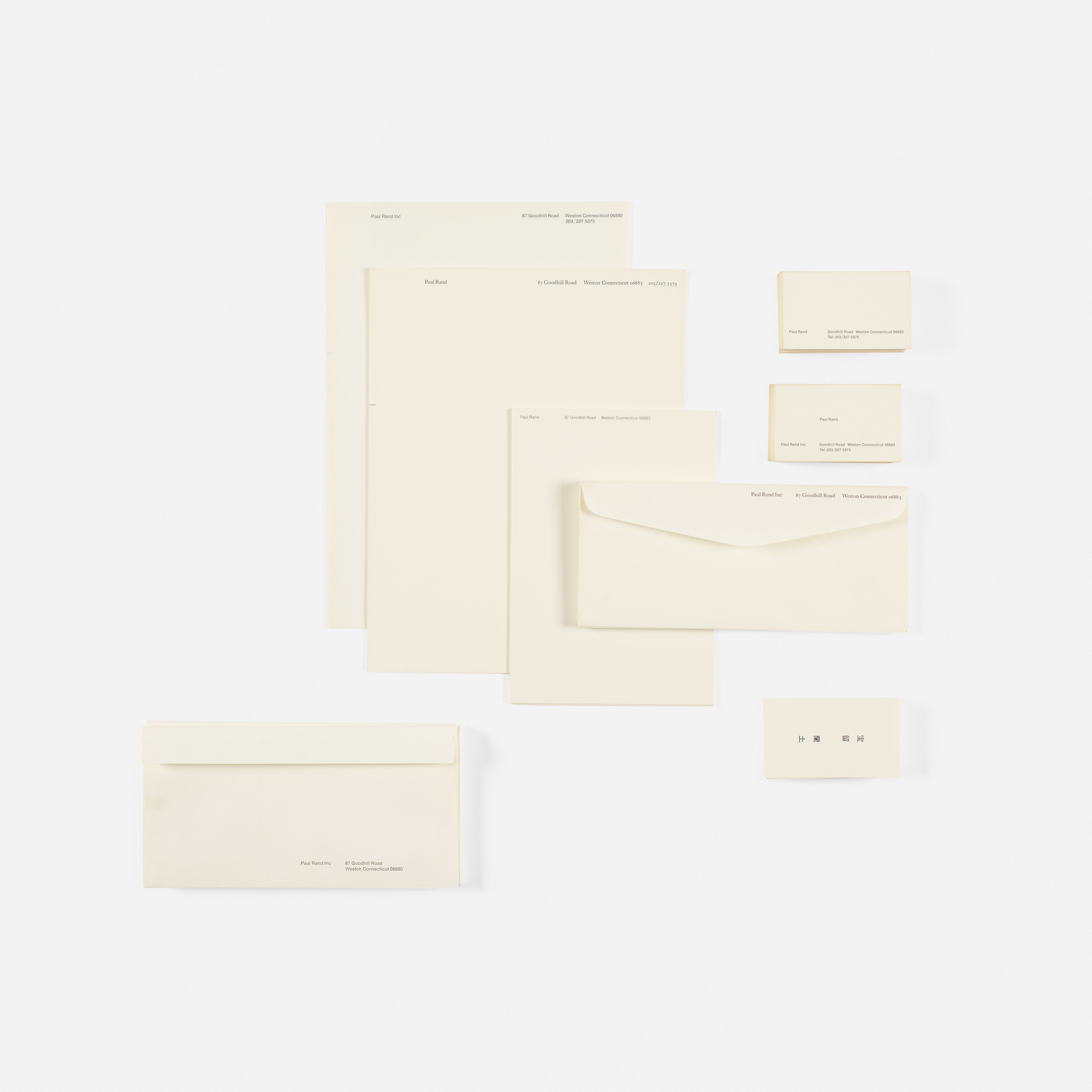 226 paul rand personal stationery collection paul rand the art