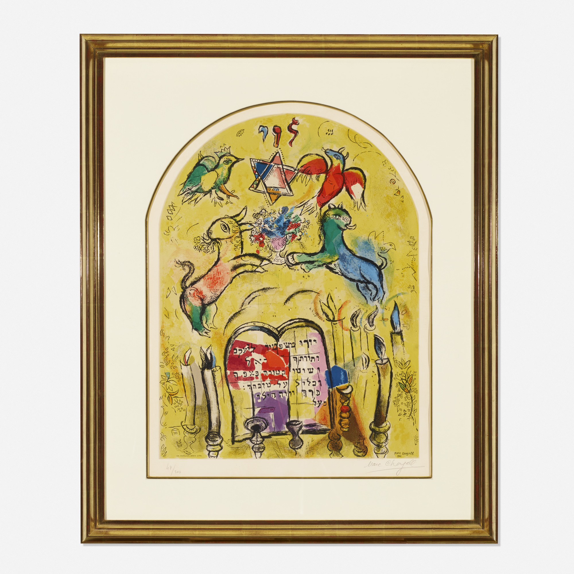 246: Charles Sorlier after Marc Chagall / Tribe of Levi (from Twelve Maquettes of Stained Glass Windows for Jerusalem) (1 of 2)