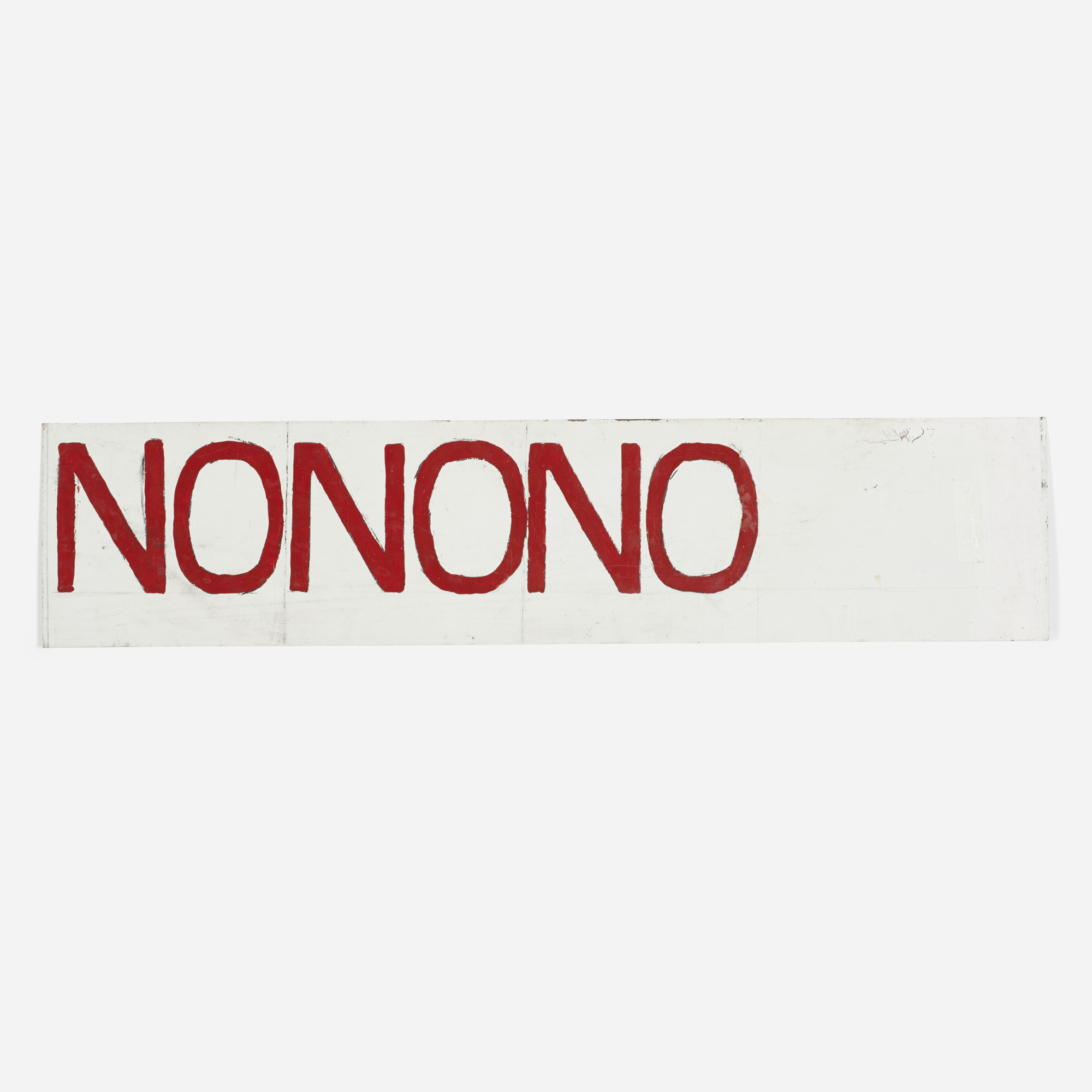 394: American Tobacco Company / cigarette sign (2 of 3)