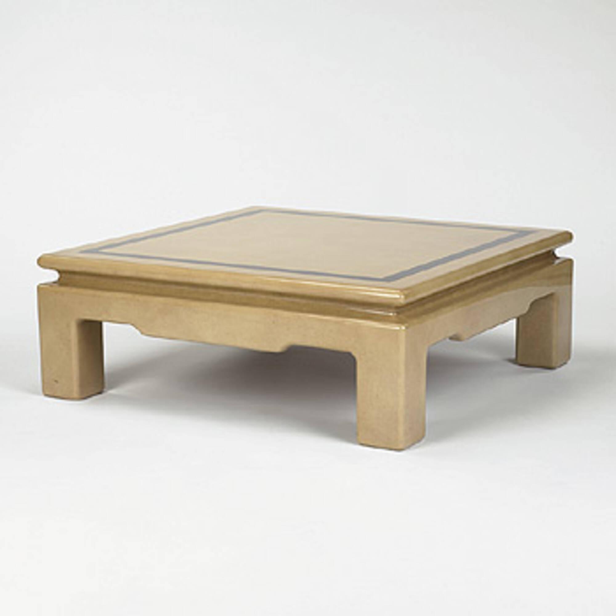 545: Karl Springer / Coffee Table (1 Of 1)