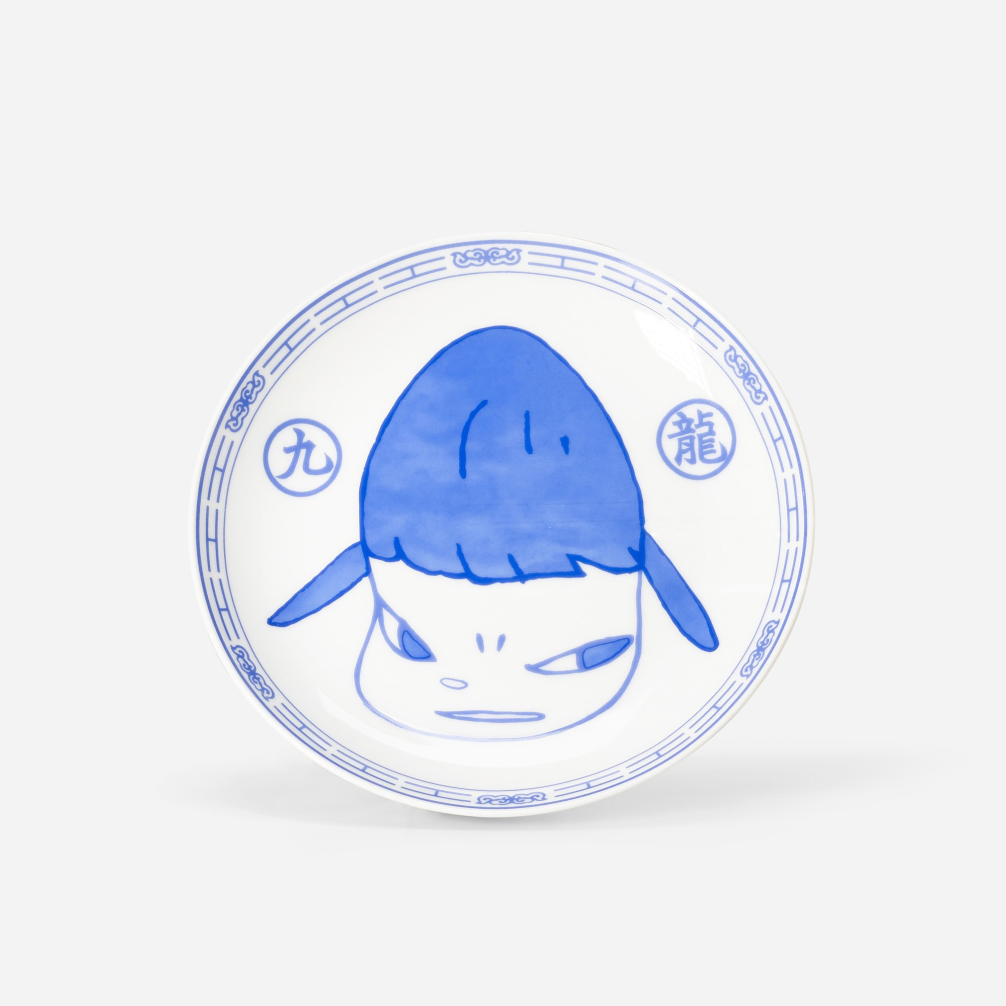 629: Yoshitomo Nara / plate from Life is Only One set (1 of 1)